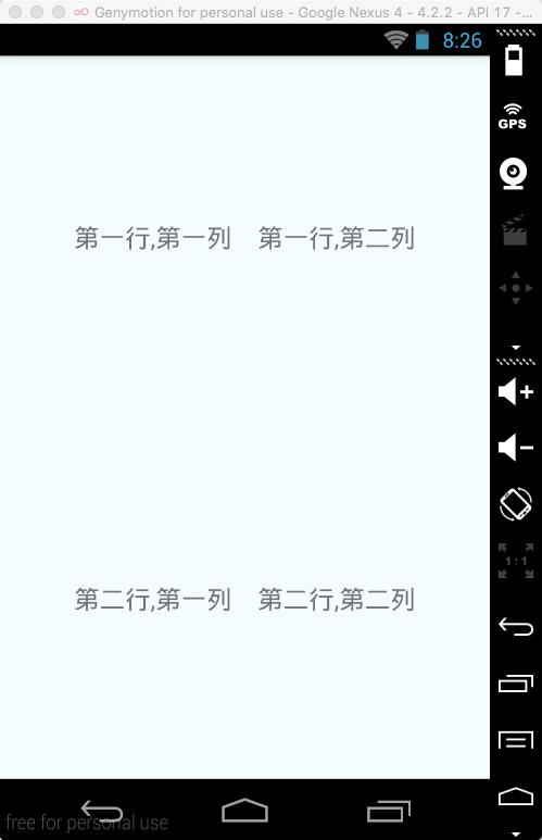 View及Text显示demo