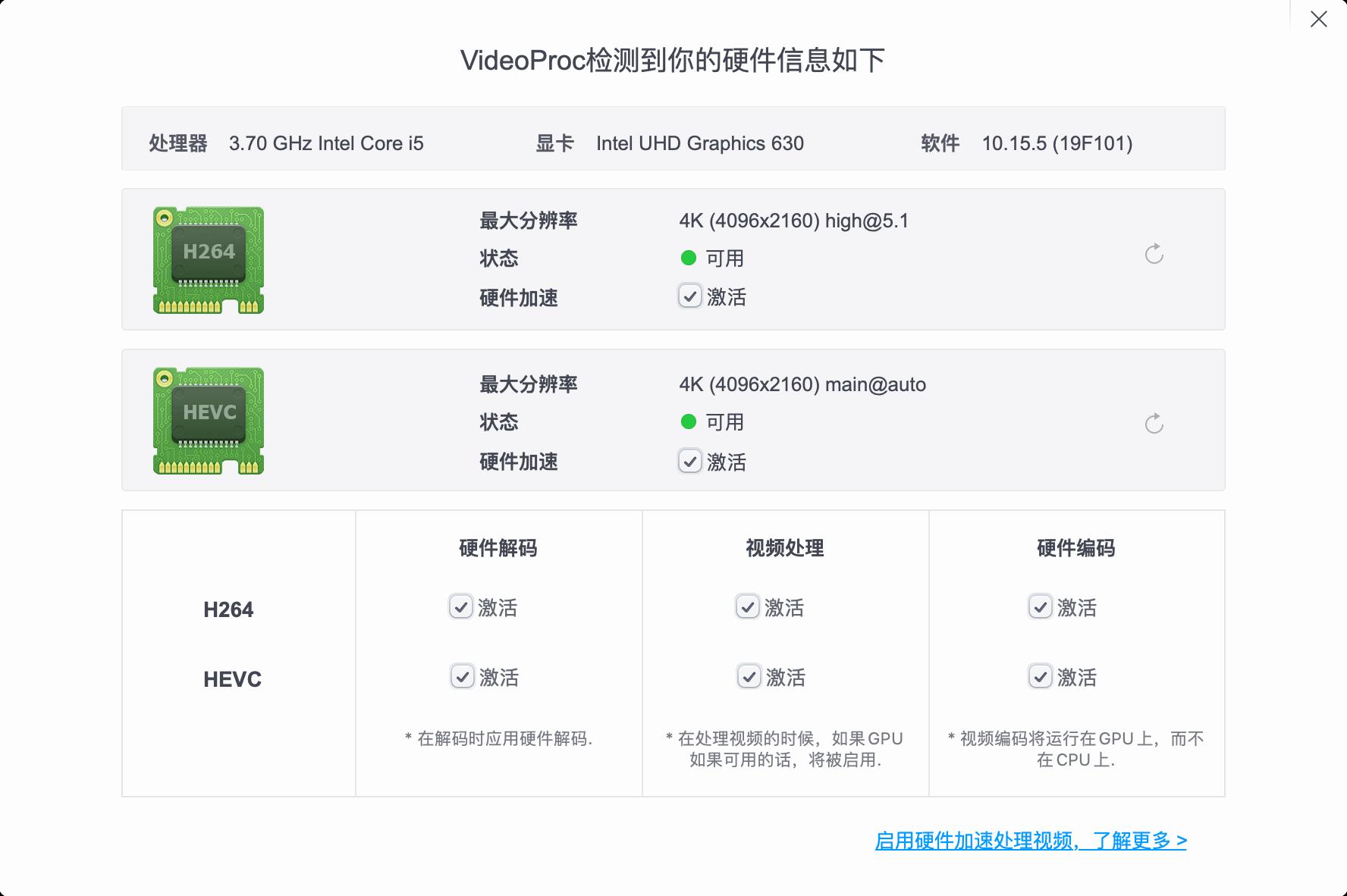MSI MAG Z390 TOMAHAWK i5-9600K RX590 8G