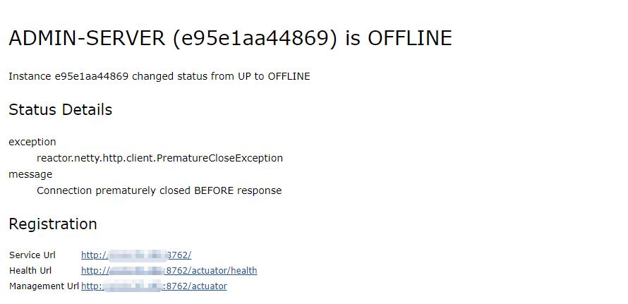 offline图