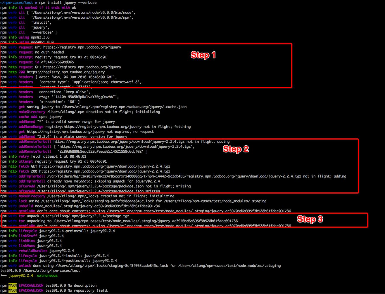 npm-install-log-1