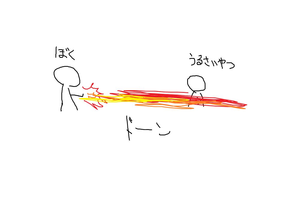 kotoshi2