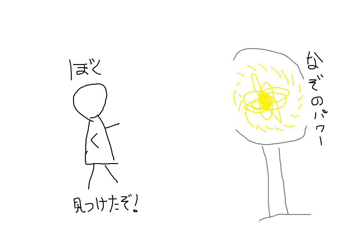 kotoshi4