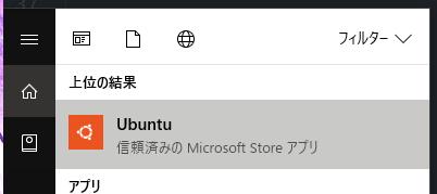 whereisubuntu
