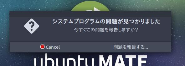mate-error