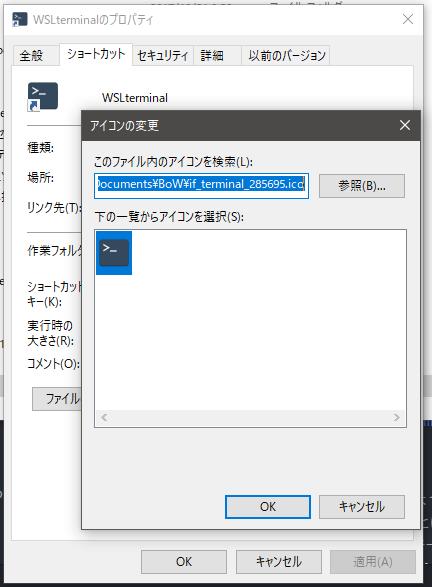 term-icon