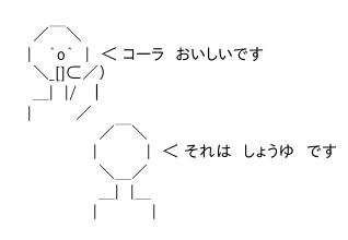 slackbot1