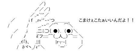slackbot8