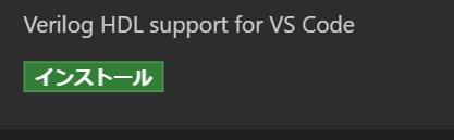 vscode8.png