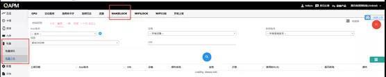 选择腾讯视频app