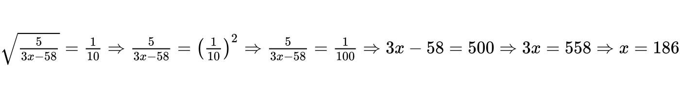 TeX формула в формате PNG