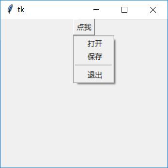 Tkinter06_Menu & Menubutton & OptionMenu - 作业部落Cmd