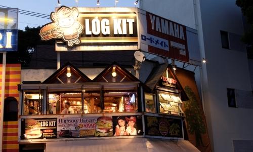 LogKit 门店