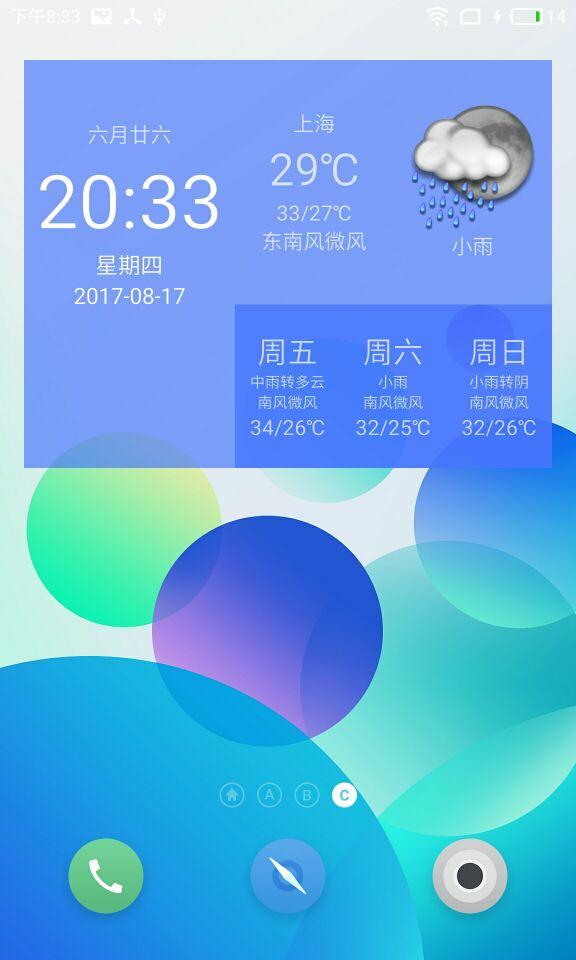 app_widget