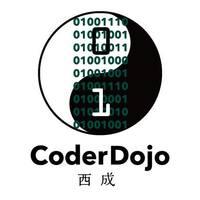 CoderDojo 西成