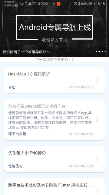 MvvmApp-master