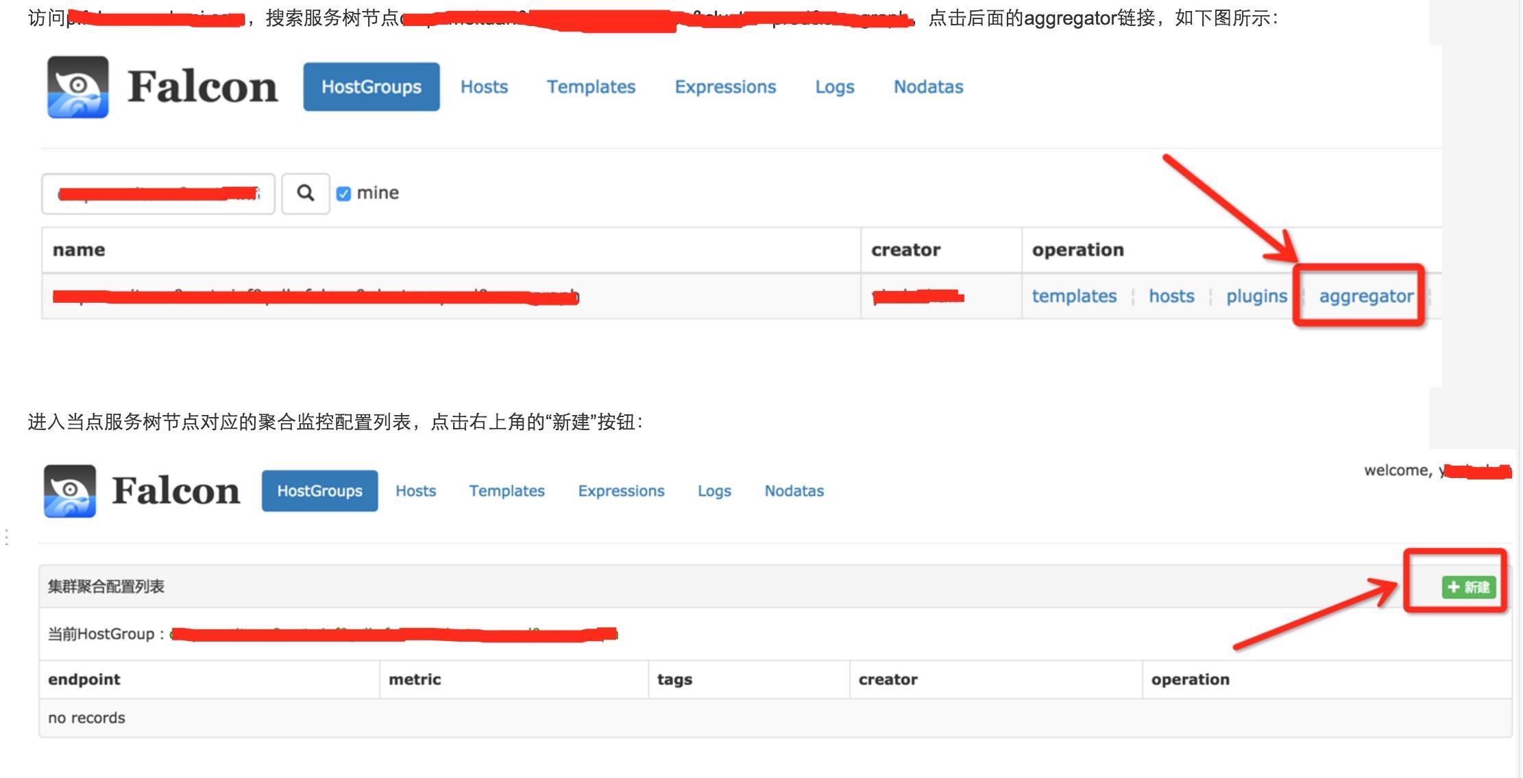 aggregator.config