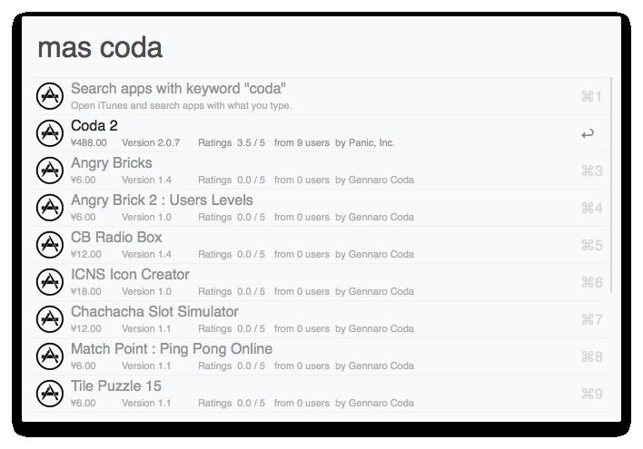 Screen Shot iTunes App Store