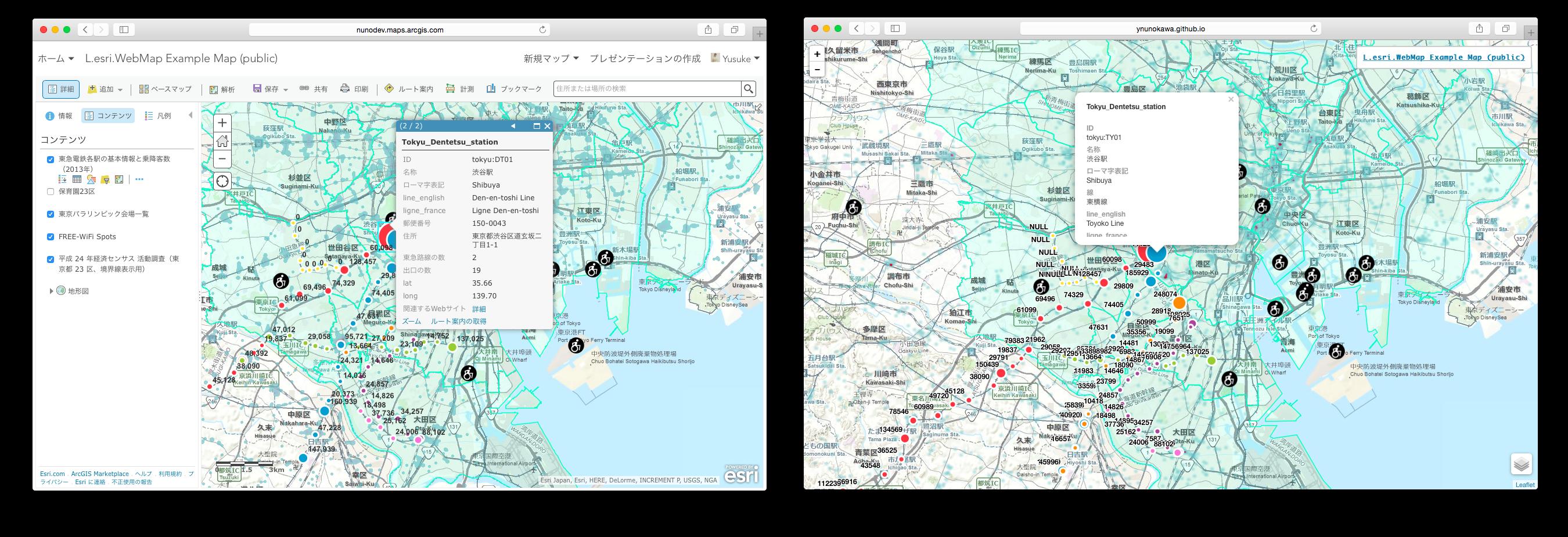 esri-leaflet-webmap - npm