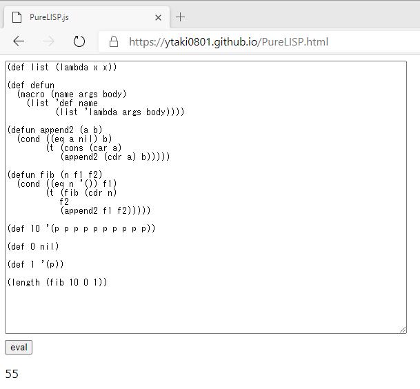 PureLISP.js_Windows10Edge