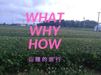 yubao_blog_cover
