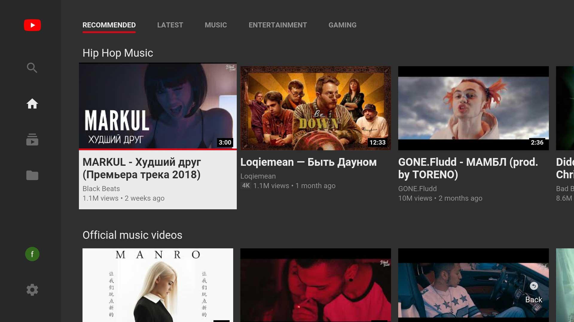 Screenshot of SmartYouTubeTV