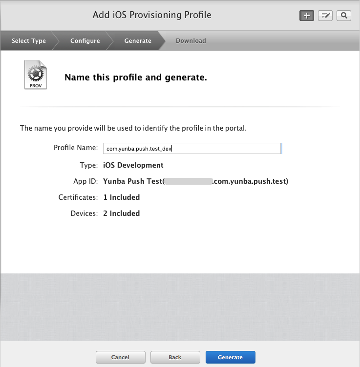 iospng_cert_provision_name.png