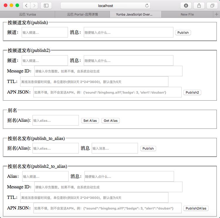jspng_demo_publish.png
