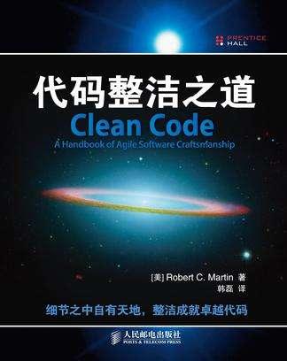 write clean code