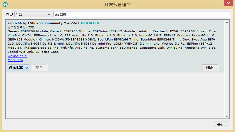 board-esp8266.jpg
