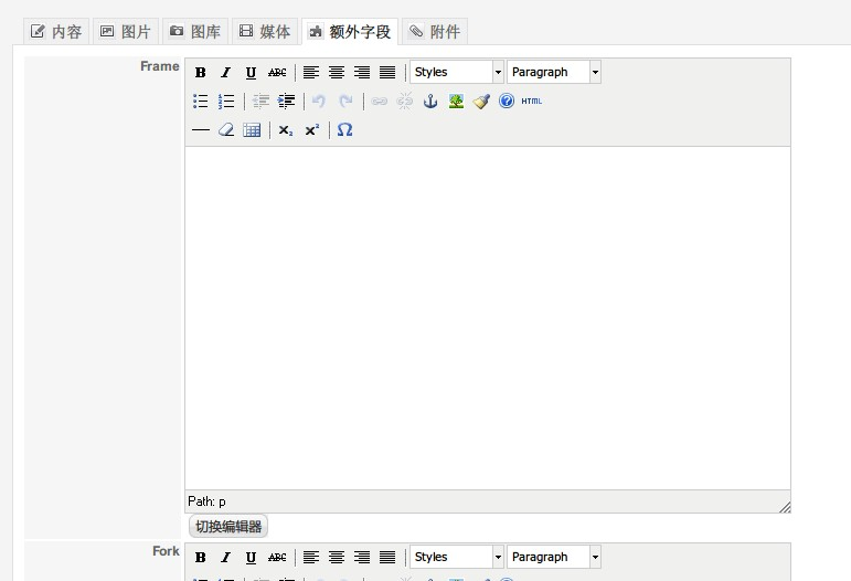 如何给K2的扩展字段(ExtraField)添加可视化JCE编辑器