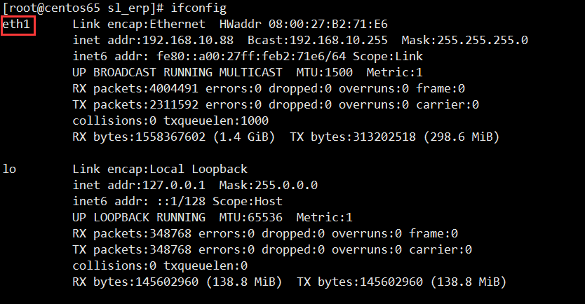 修改IP地址