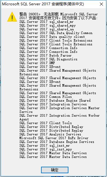 设置共享文件夹