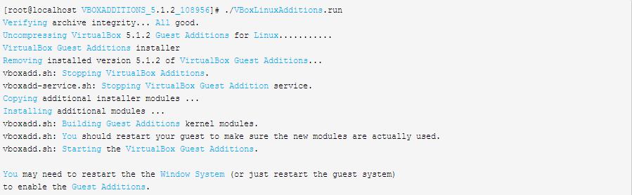 无界面版安装完成显示信息
