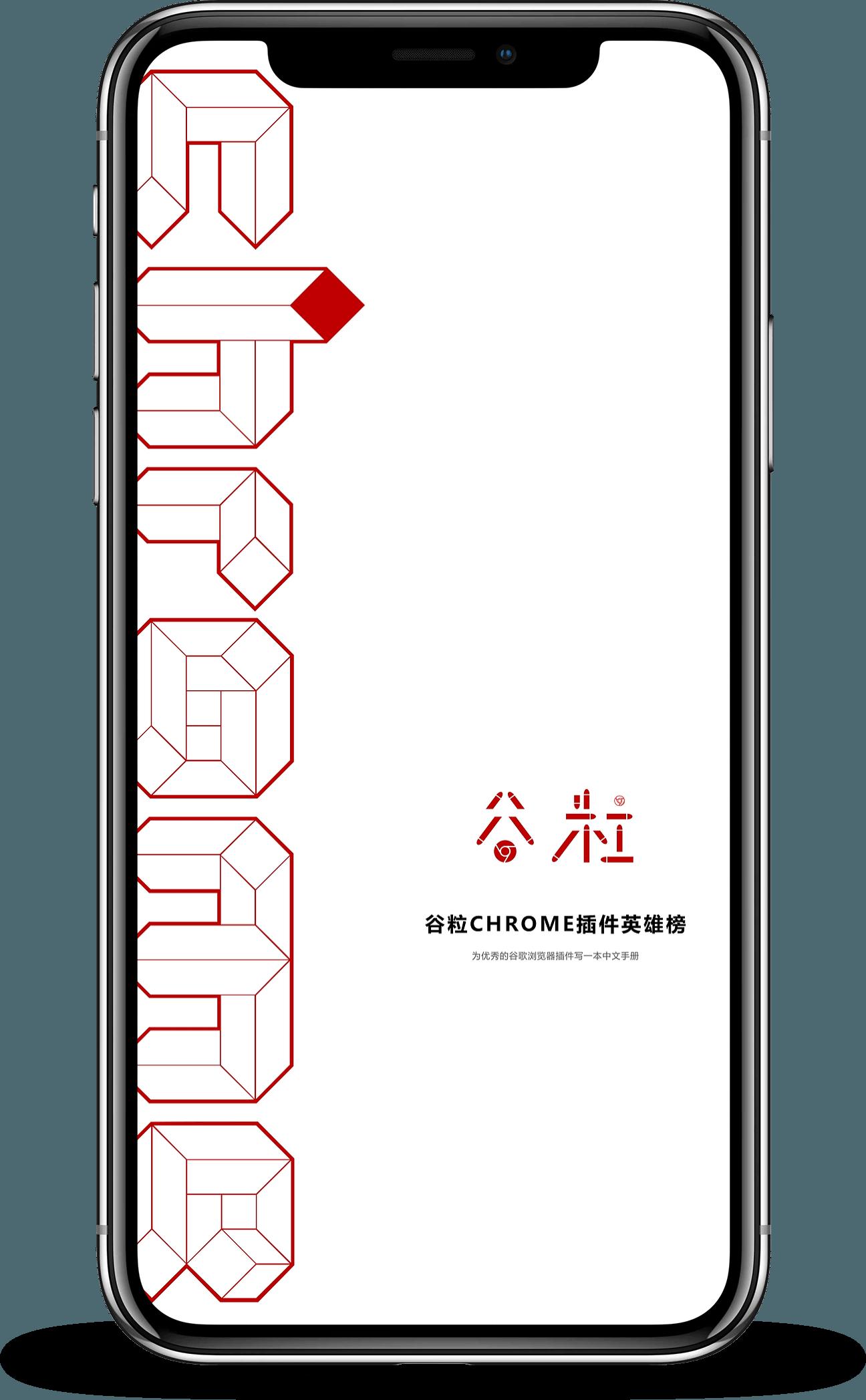 smartmockups_juumxrou.png
