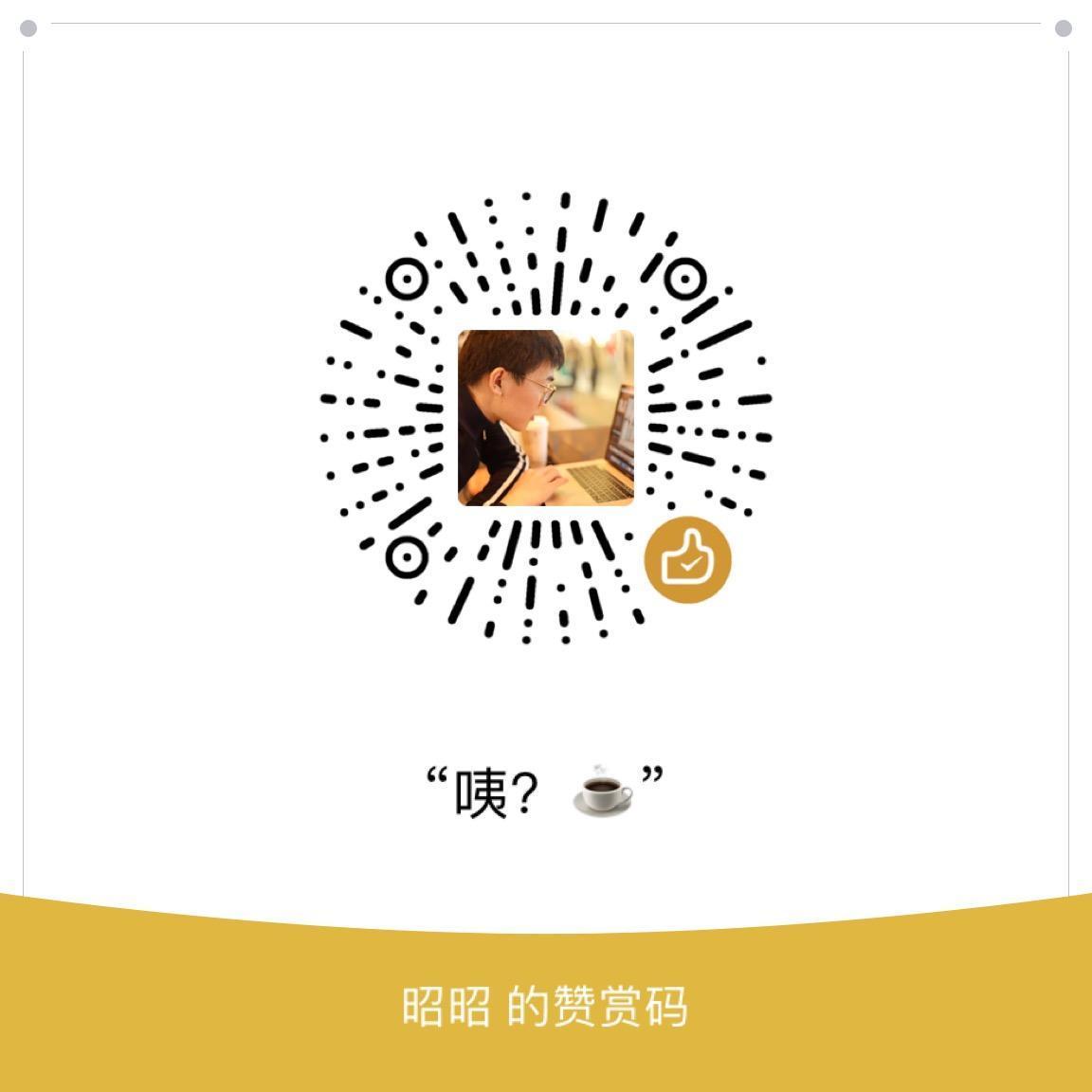 zhaoolee 微信支付