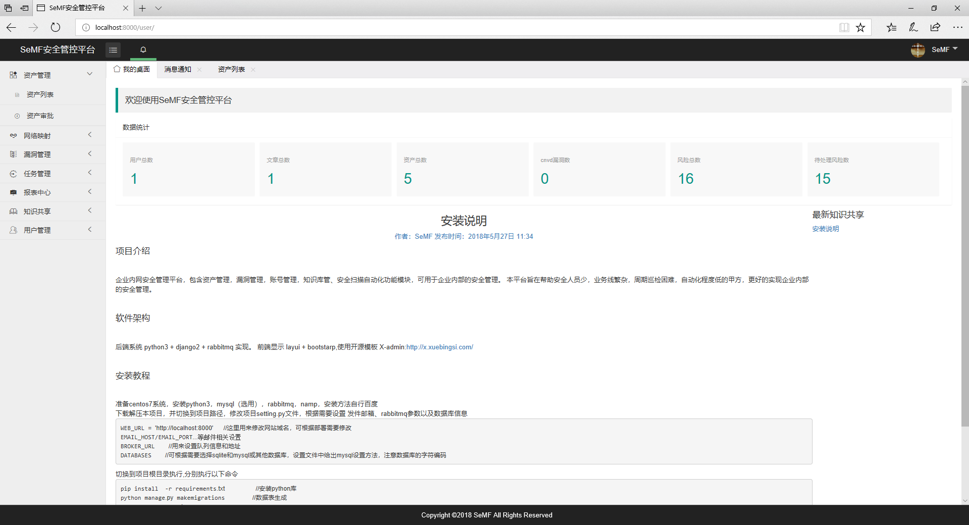 System Home Page