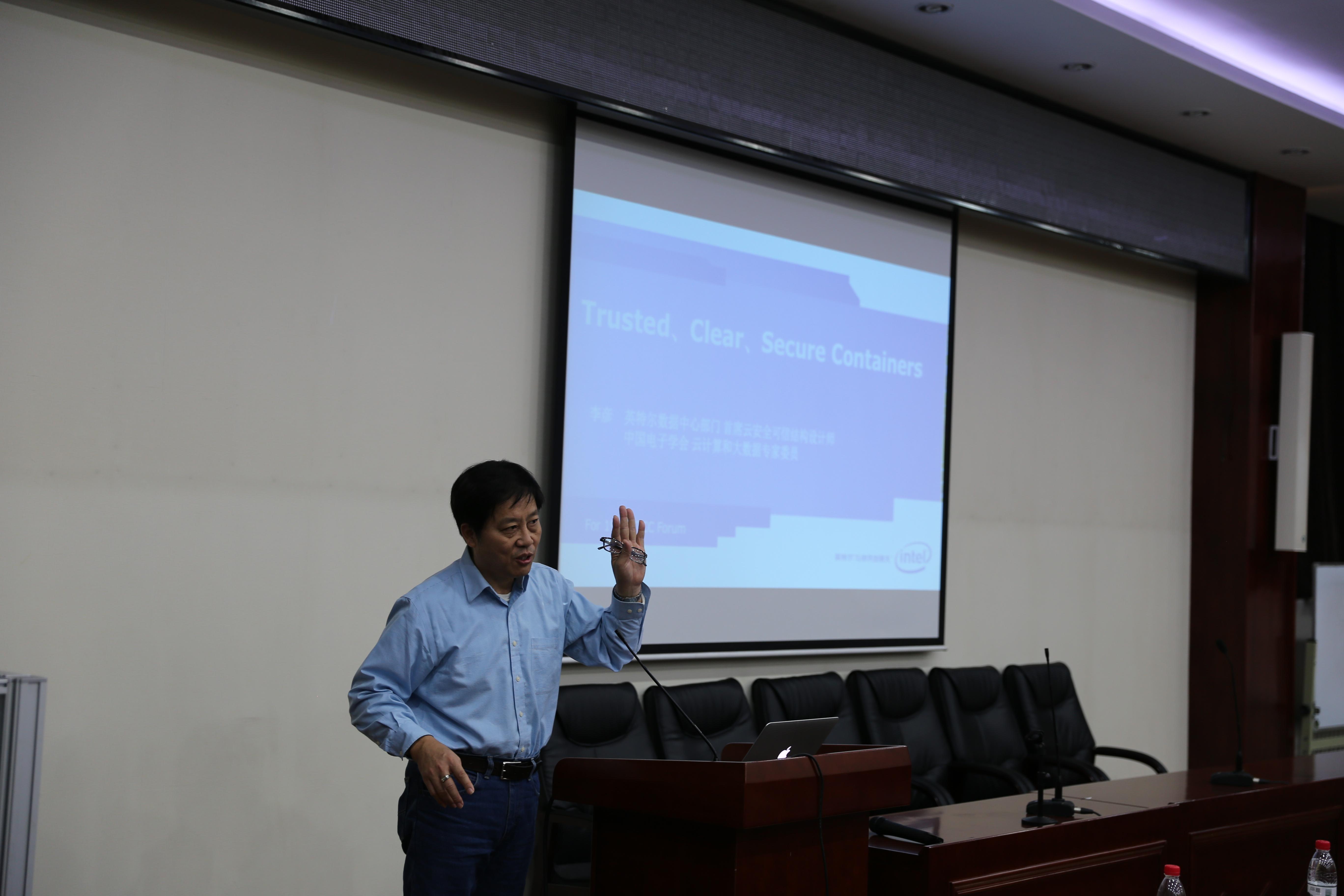 Intel首席系统软件架构师李彦作主题为《容器可信安全技术》的报告