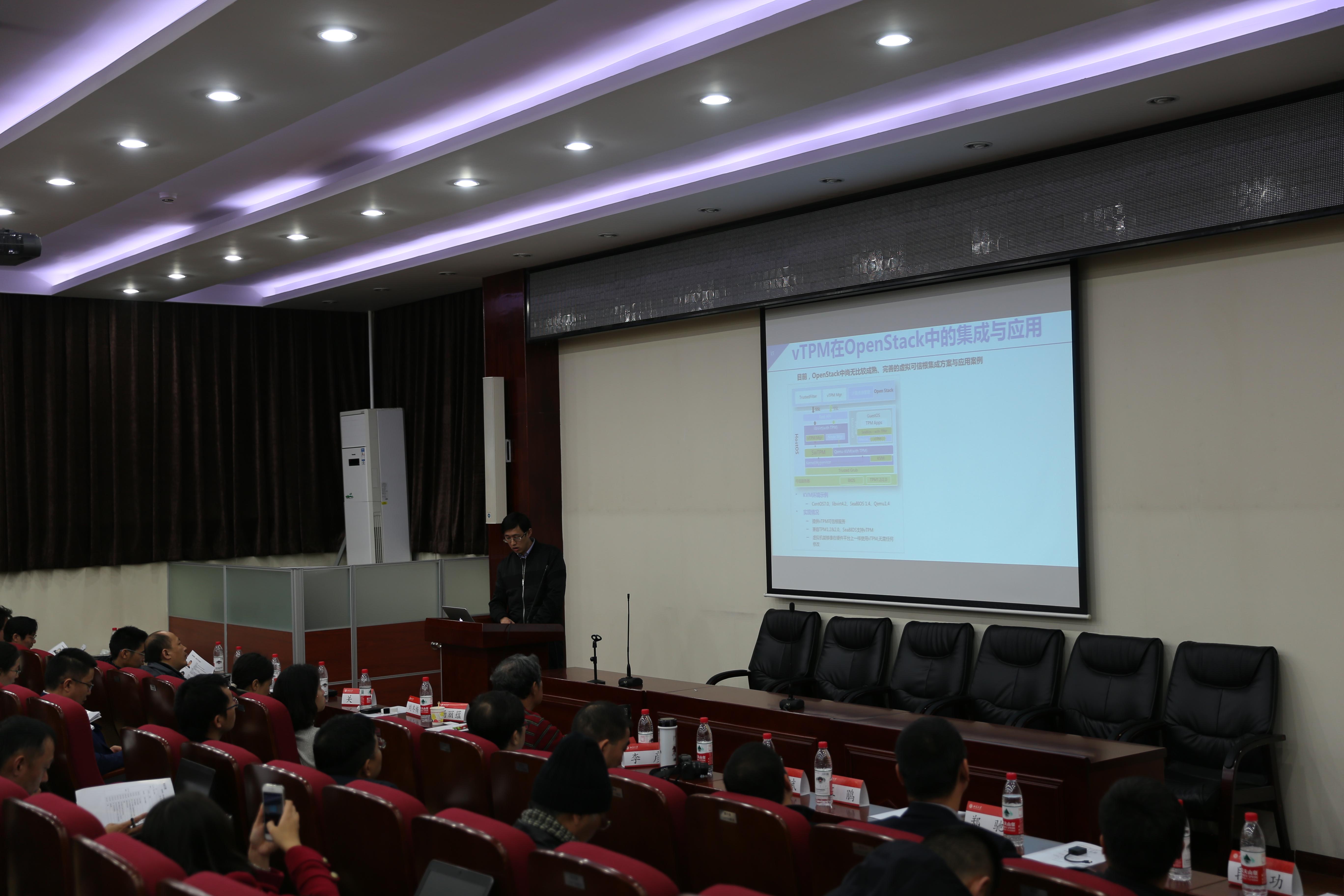 浪潮高级工程师吴保锡作主题为《虚拟可信根及其在 OpenStack 中的应用》的报告