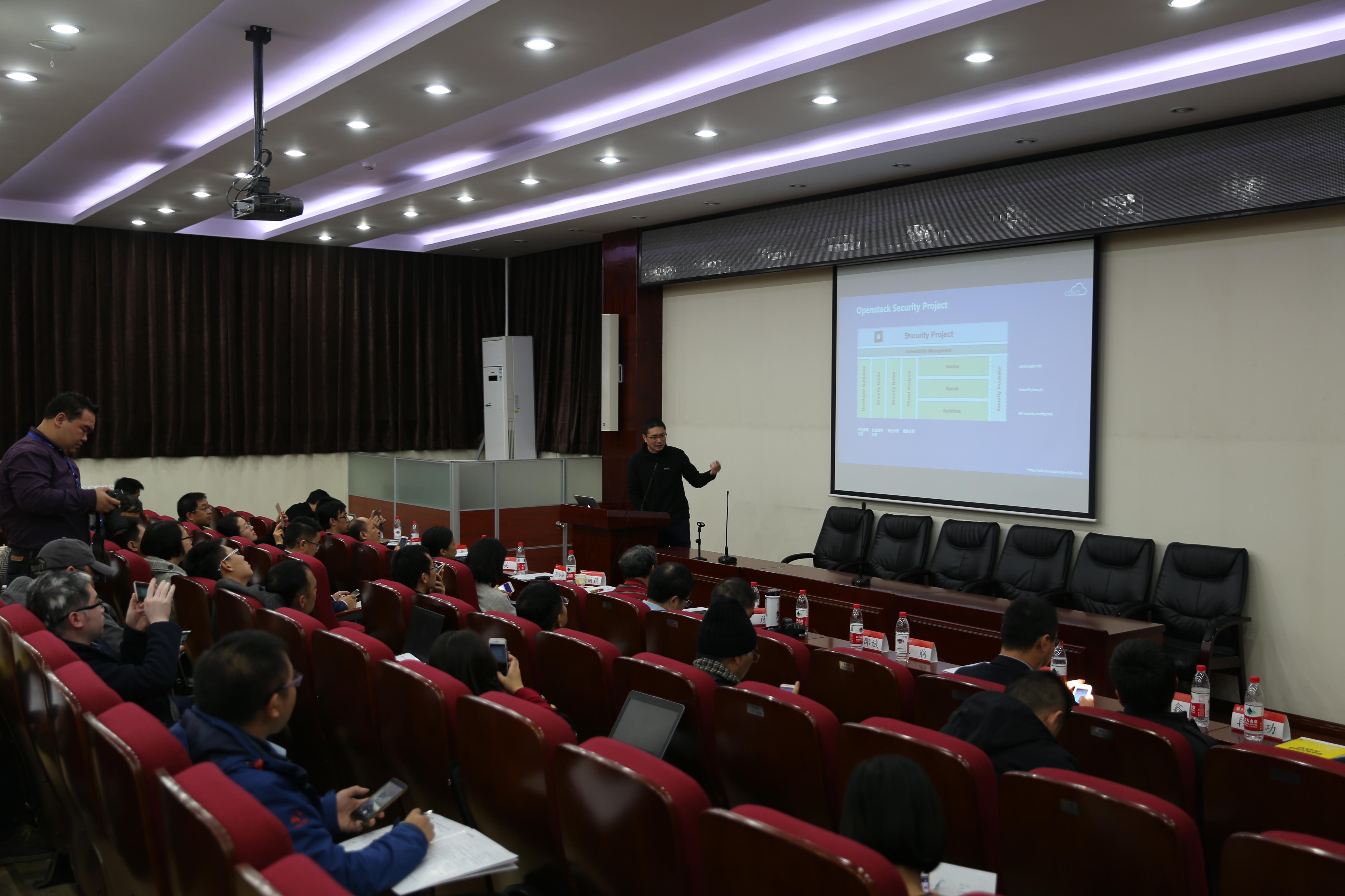 大唐高鸿郑驰副总工程师作主题为《OpenStack 安全现状与安全组工作推进设想》的报告