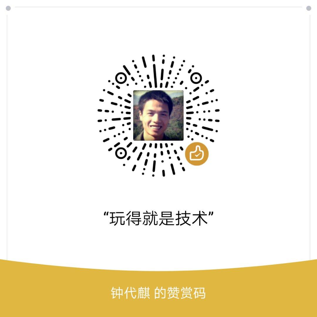 微信赞赏码