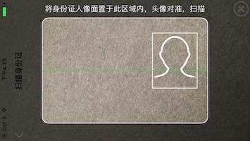 AVCaptureViewController-拍摄界面