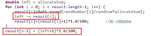 末位处理代码
