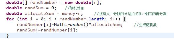 随机数求和代码