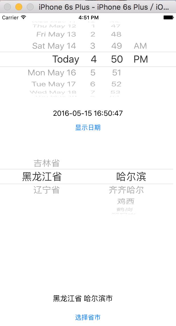 iOS 选择器