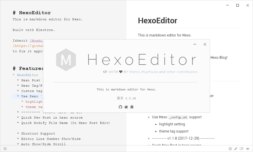 HexoEditor About