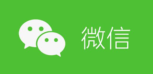微信公衆平臺後開發界面的 URL 和 Token 如何驗證?