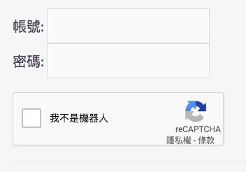 reCAPTCHA_2