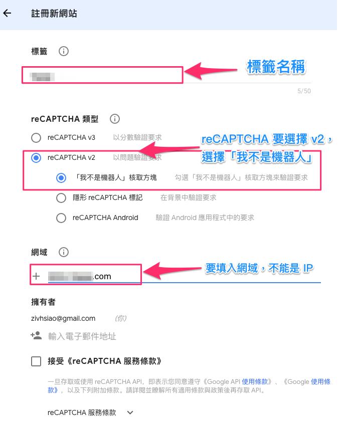 reCAPTCHA_1