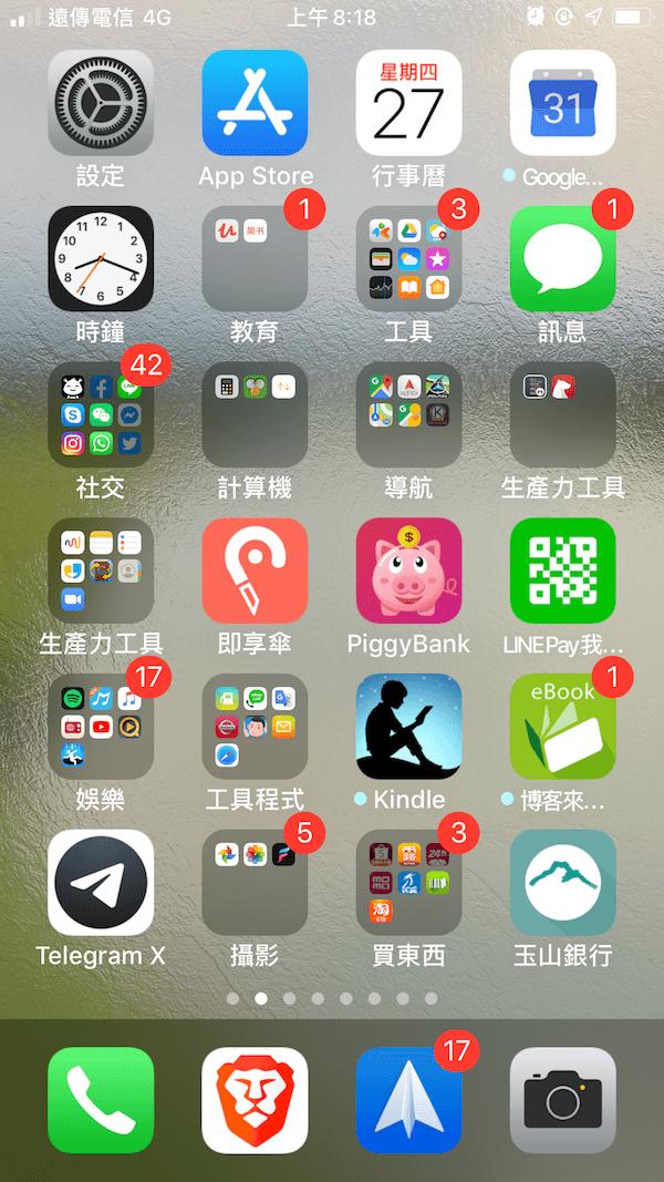 iOS 13 的深色模式的桌面