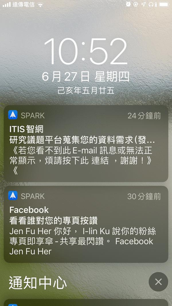 iOS 13 的深色模式,通知畫面